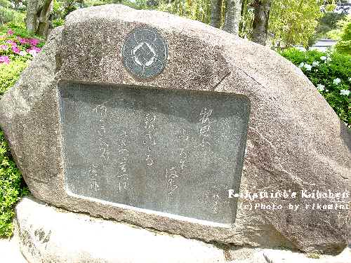 DSCF松陰神社11