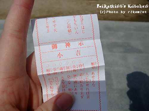 DSCF松陰神社10