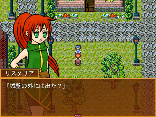 ScreenShot_2011_0604_20_55_33.png