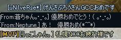 優勝おめ!!