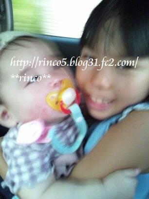 2011_0804_222114-1312464074040.jpg