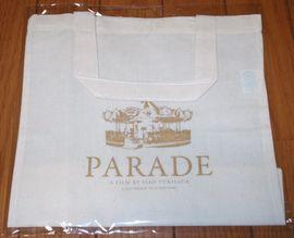 パレードオリジナルミニバッグ