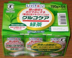 グルコケア緑茶6本セット