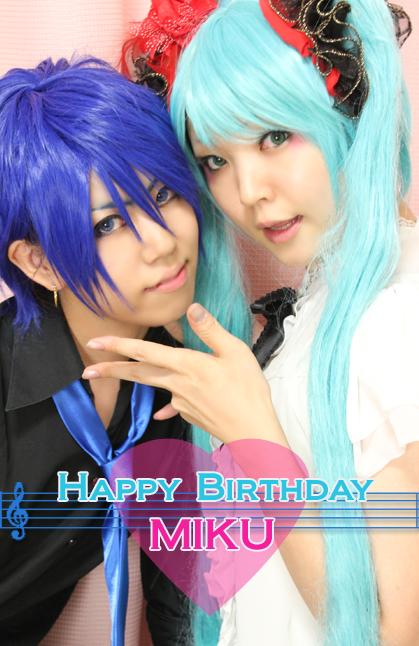 miku-birthday.jpg
