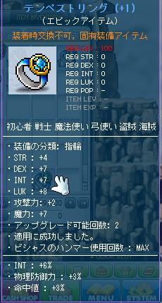 2013y02m20d_225123239.jpg