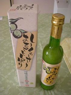沖縄土産6