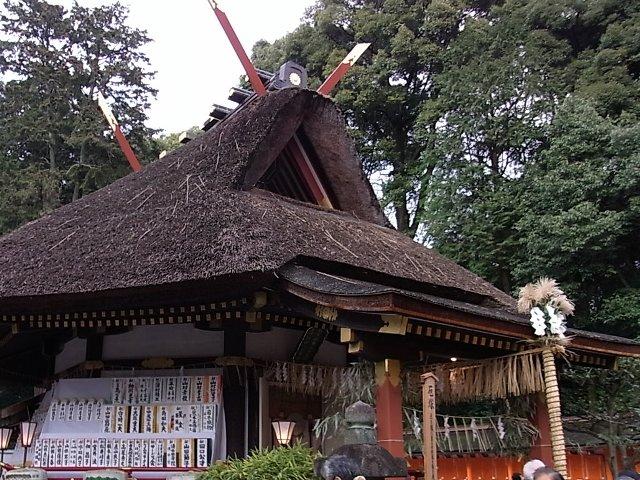 節分には吉田神社から埼玉を経て…