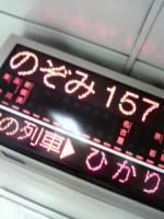 2010020608400000.jpg