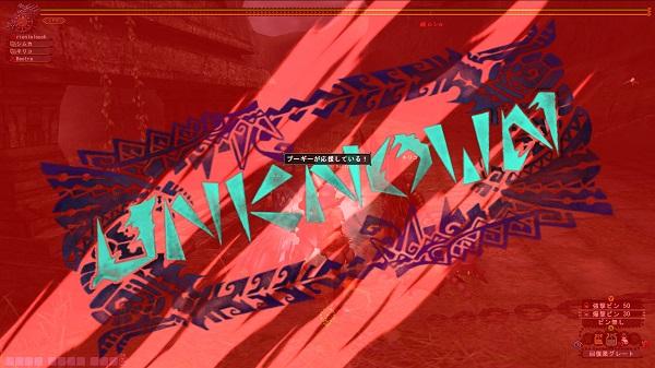 mhf_20130305_214339_846.jpg