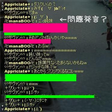 ドン( ゚д゚)マイ
