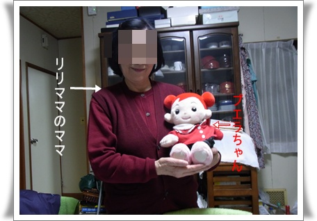 RIMG6662.jpg