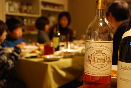 ソーテルヌ貴腐ワイン