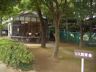 リス飼育舎
