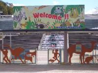 1.動物園入口