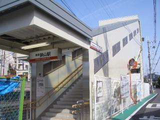 1.南海狭山駅