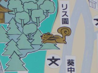 03.看板拡大②
