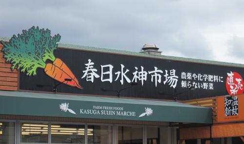 水神市場3