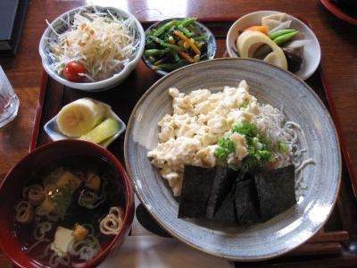 珈木 豆腐丼