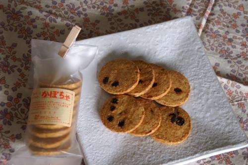 おからクッキー1