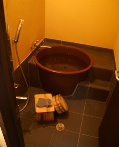 永楽荘 お風呂