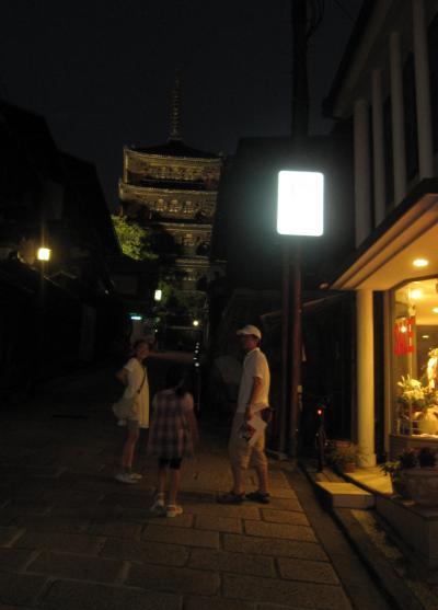 永楽荘 八坂通り夜