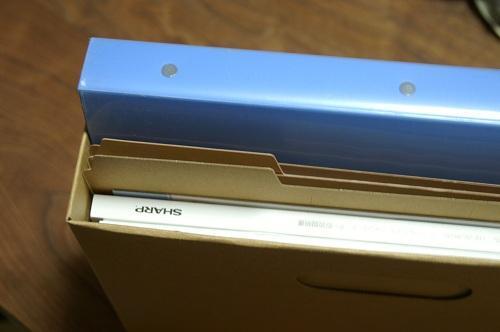 20110202収納-2