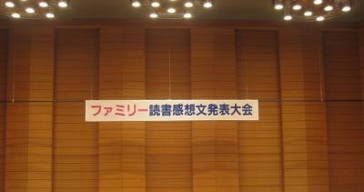 20110205.jpg