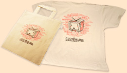 『オリジナルTシャツ』 『オリジナルトートバッグ』