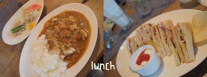 lunch0904-1.jpg