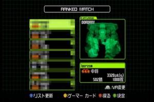 10年02月14日01時58分-外部入力(1:GX2 )-番組名未取得