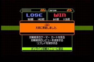 10年03月18日00時57分-外部入力(1:GX2 )-番組名未取得