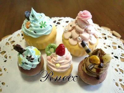 cupcake5pcs