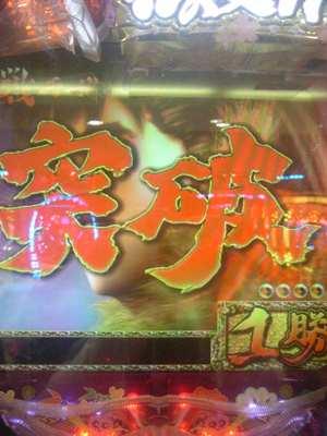 20100501慶次