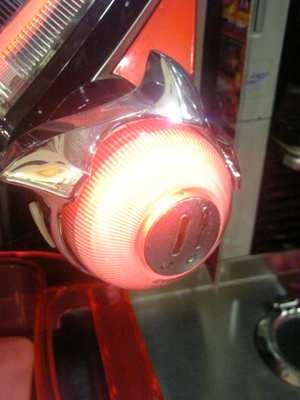 20100610P-Flush.jpg