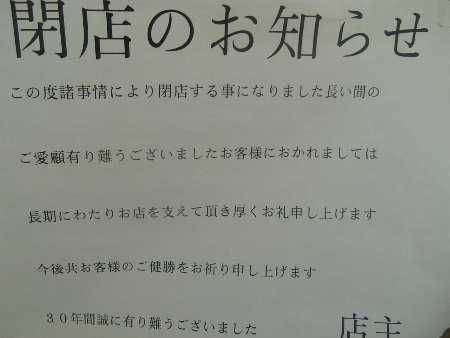 20100612みんみん