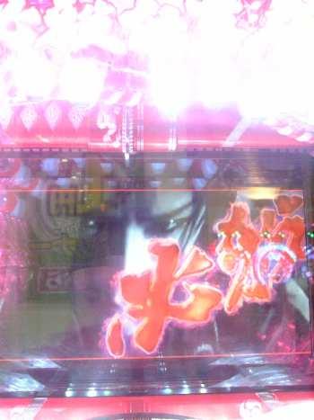 20100616必殺