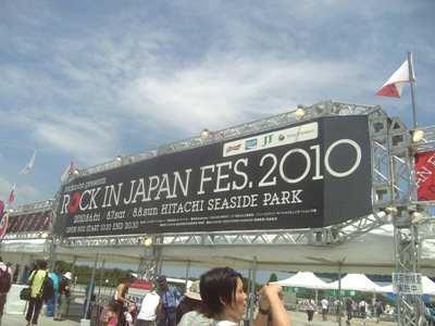 20100807.jpg