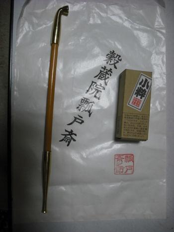 2010_0426_221250-DSCF0025.jpg