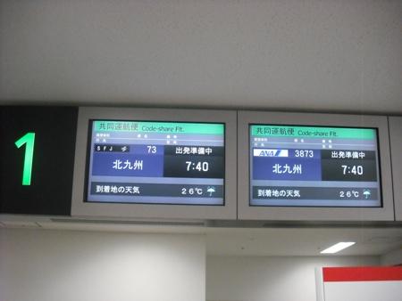 2010_0711_073309-DSCF0210.jpg