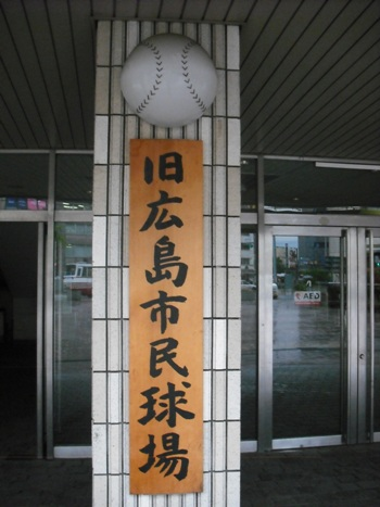 2010_0713_161036-DSCF0305.jpg