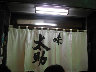 2010_0919_183058-DSCF0452.jpg