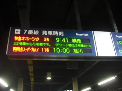 2010_1127_095058-DSCF0027.jpg