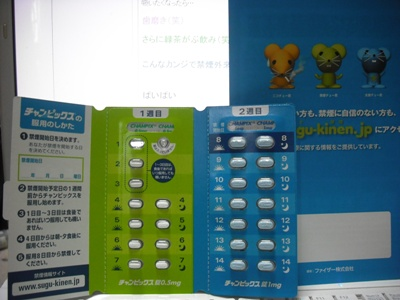 2011_0115_122102-DSCF0136.jpg