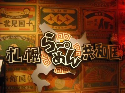2011_0124_115631-DSCF0265.jpg