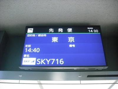 2011_0124_142243-DSCF0268.jpg