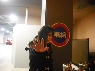 2011_0223_200033-DSCF0051.jpg