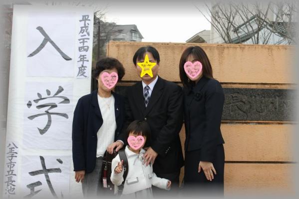 モモ入学式1