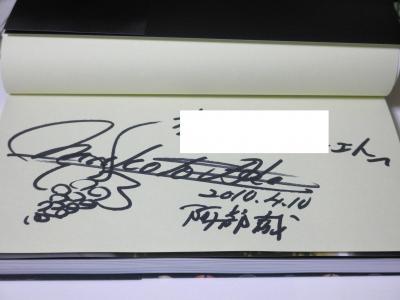 阿部さんサイン