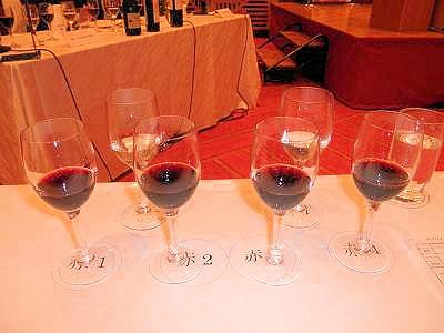 チリワインイベントテイスティングアイテム2
