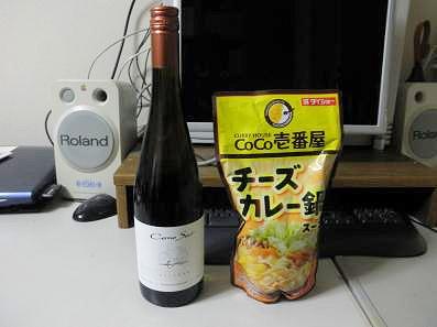コノスルゲヴュルツ&CoCo壱カレー鍋